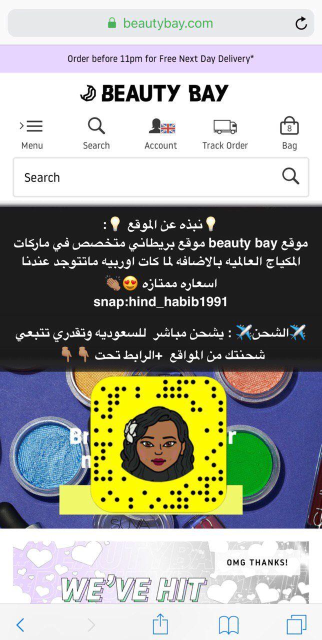 Pin by Wafa on امازون+منتجات ع النت Beauty bay, Iphone