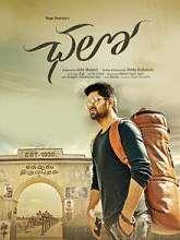 Telugu Movies Watch Online Free Movierulz