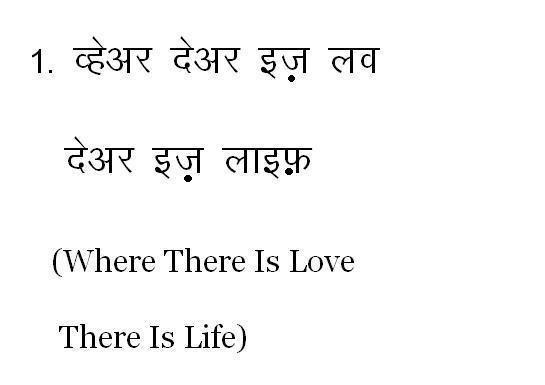 hindi tattoo quotes - Google Search   Hindi tattoo, Tattoo ...
