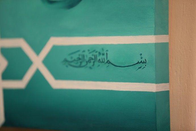#Islamic #art expo