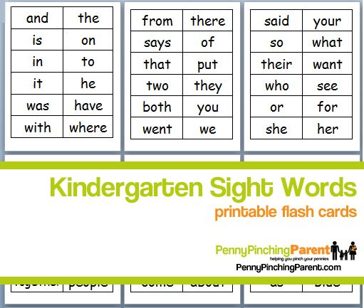 Free Printable Kindergarten Sight Words Ideal For Printing On