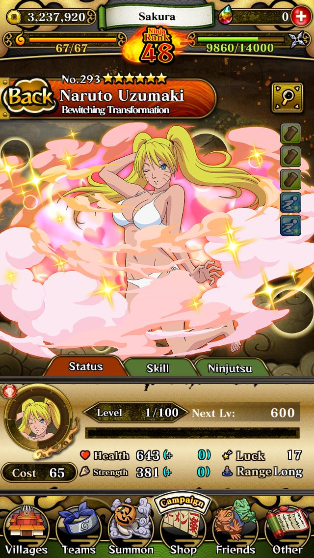 sexy games Naruto online