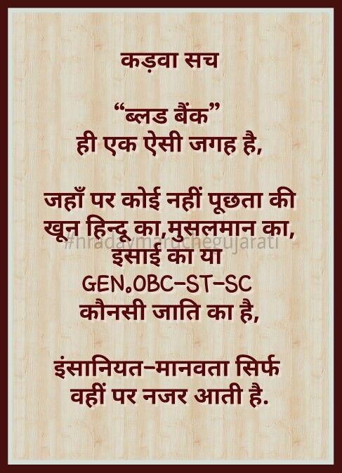 004 Hindi quote Hindi quotes on life, Gulzar quotes