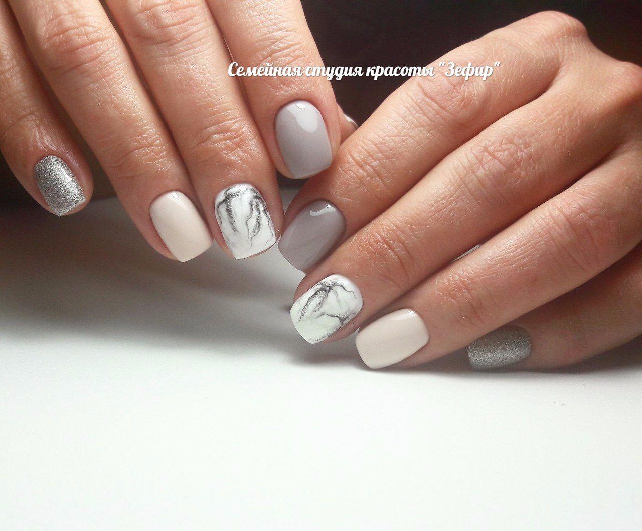 Маникюр осень-зима 24-24 на короткие ногти серый ...