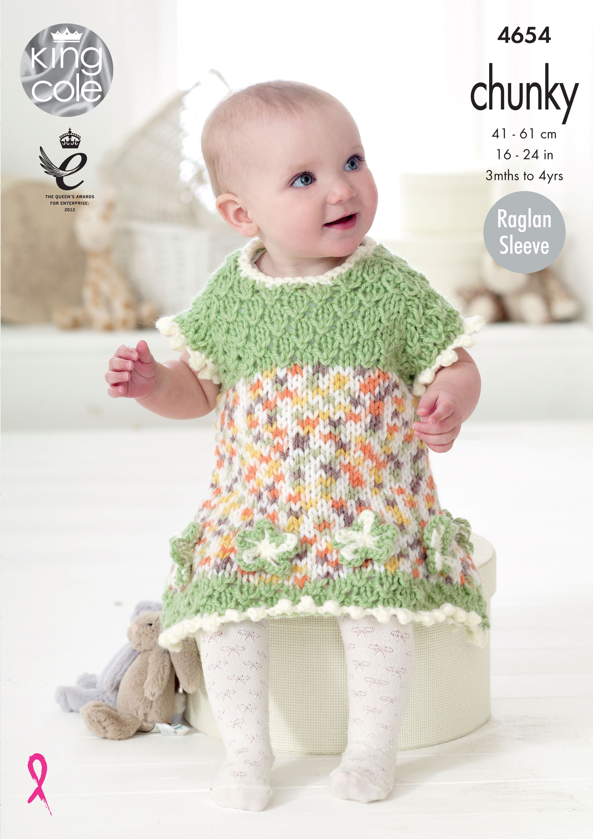 f2ec81734c97 Chunky Knitted Baby Set - King Cole