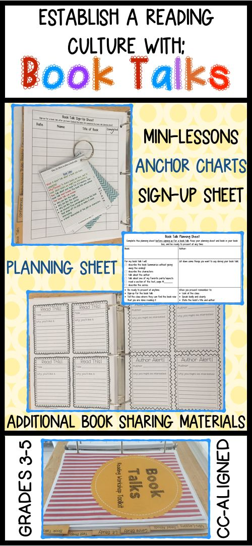Book Talks Mini-Lessons, Planning Sheets, Recommendation Cards - student sign in sheet