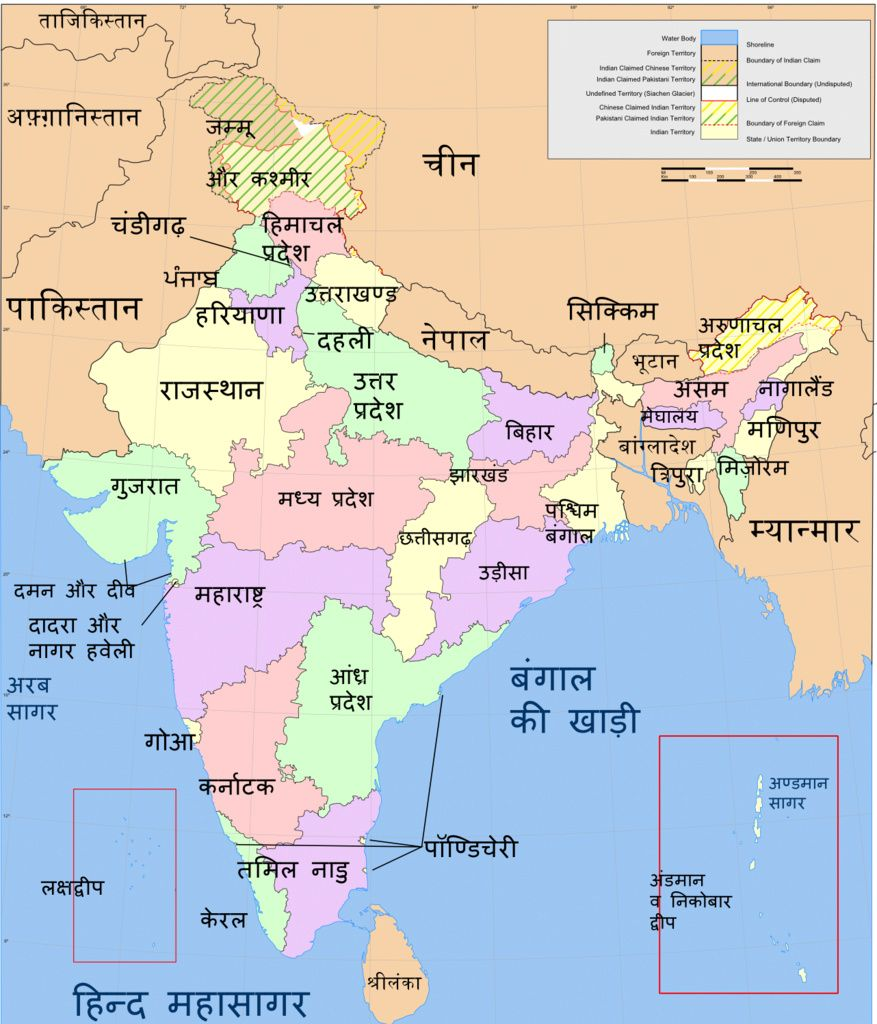 India-Map-in-Hindi-Language.jpg (877×1024) | bhupendra | Pinterest