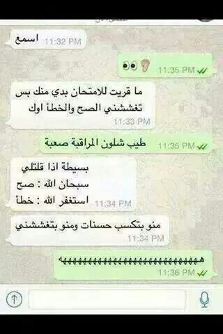 هههههههههههههههه Fun Quotes Funny Jokes Quotes Funny Words