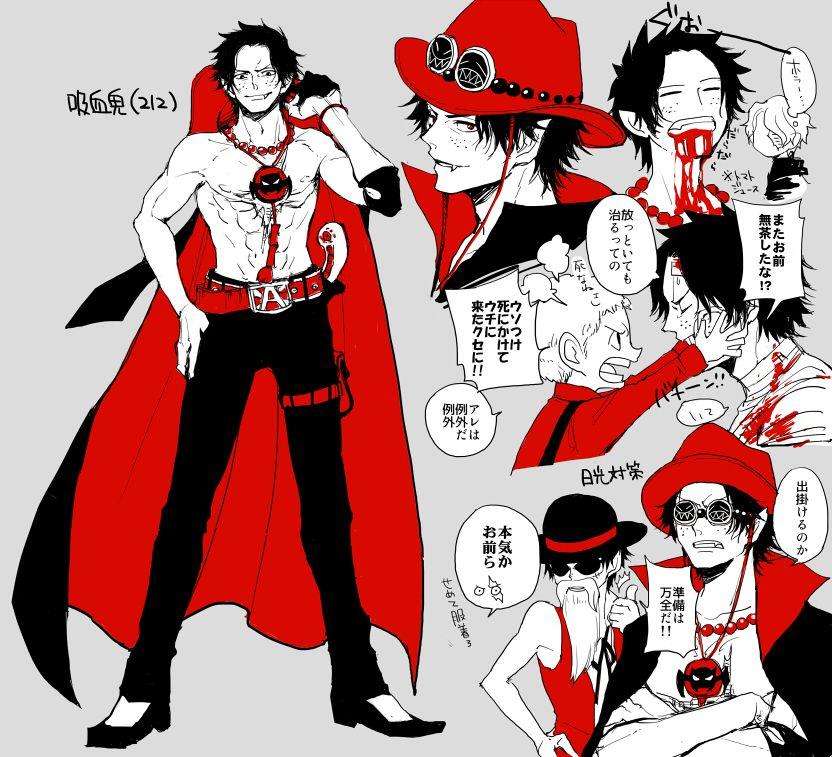 Tags: One Piece, Monkey D  Luffy, Portgas D  Ace, Sabo, ASL