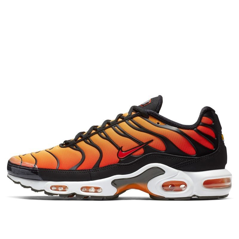 Legado Museo casete  Modern Tiger Stripe Sneakers - The New Nike Air Max Plus OG Sneakers Boast  a Bold Design (TrendHunter.com… | Nike air max, Nike shoes air max,  Sneakers nike air max