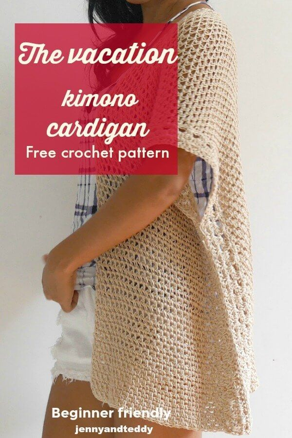 the vacation summer kimono cardigan free crochet pattern by ...