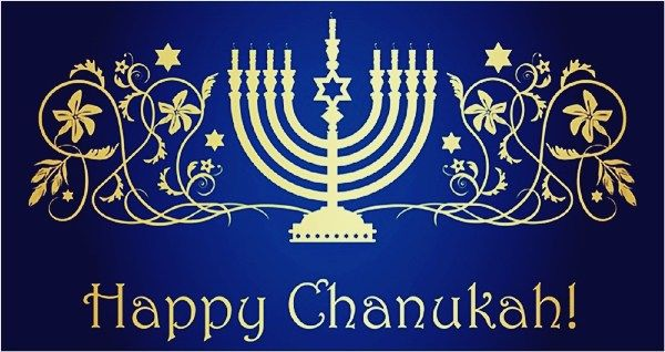 Happy hanukkah greetings 2017 hebrew phrases appropriate happy hanukkah greetings 2017 hebrew phrases appropriate m4hsunfo