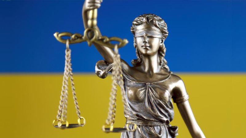 Конкурс в Высший антикоррупционный суд: ВККСУ назвала ...