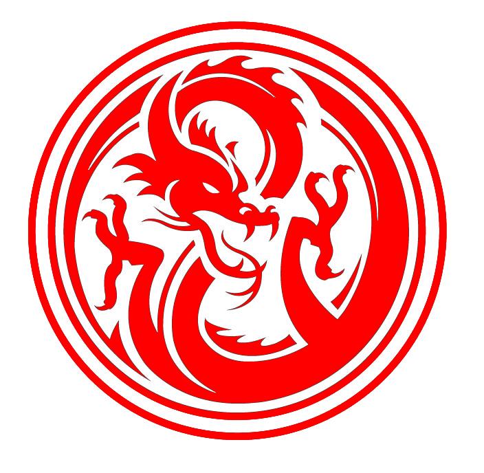Red Dragon Logo Inside A Circle Logo Dragon Dragon Dragon Design