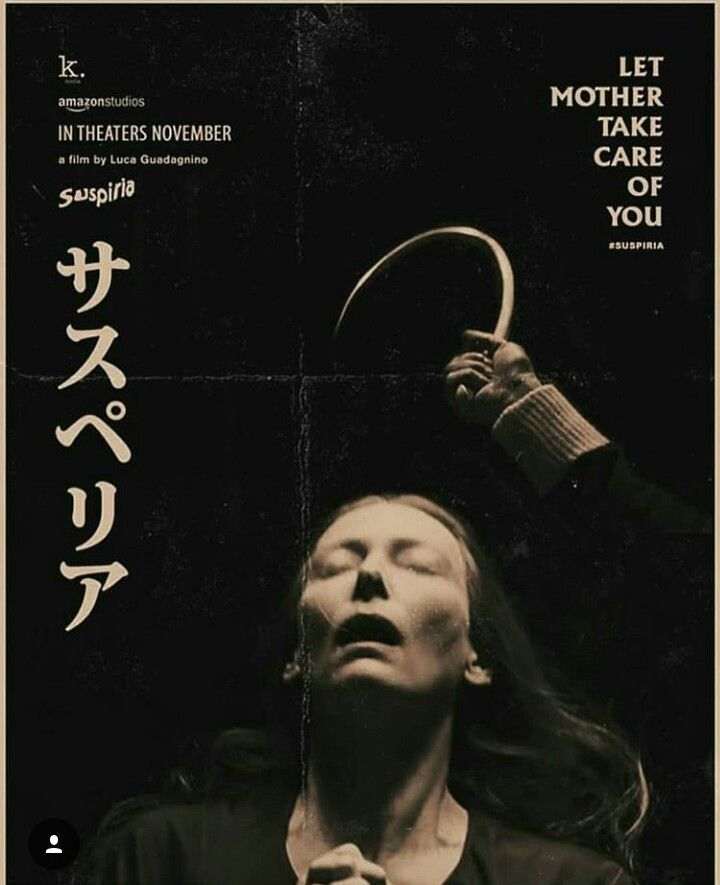 Pin By Naoki Aikawa On Action Movies Horror Posters Japanese Movie Poster Cinema Posters