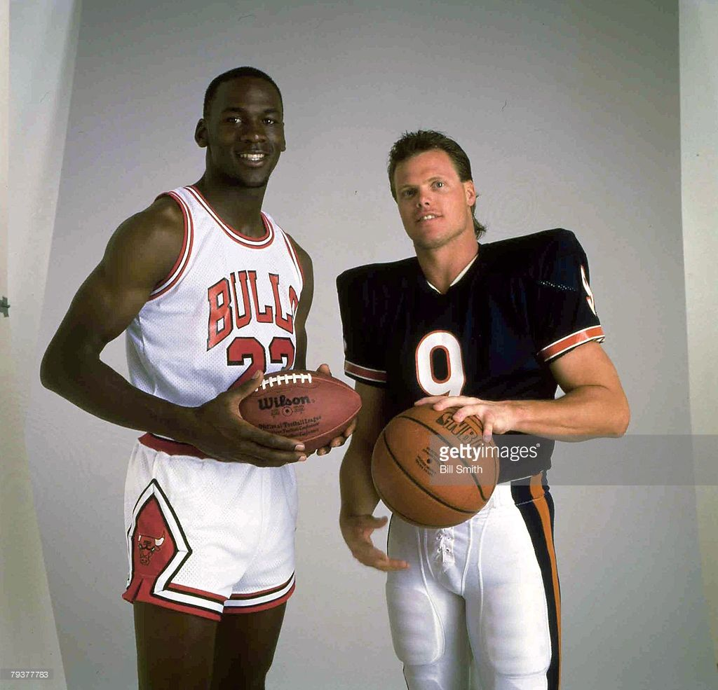 Quarterback Jim Mcmahon Of The Nfl Chicago Bears And Guard Michael Chicago Sports Teams Michael Jordan Chicago Bulls Chicago Sports