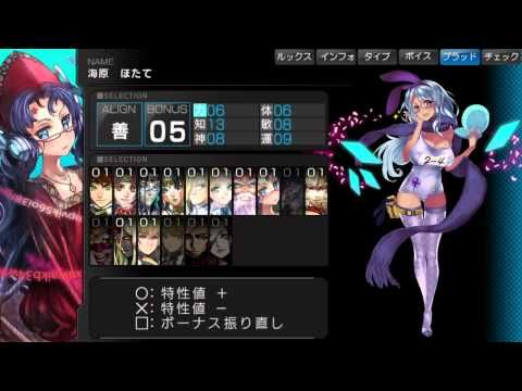 Operation Abyss: New Tokyo Legacy - |OT| The truth about 8. - NeoGAF