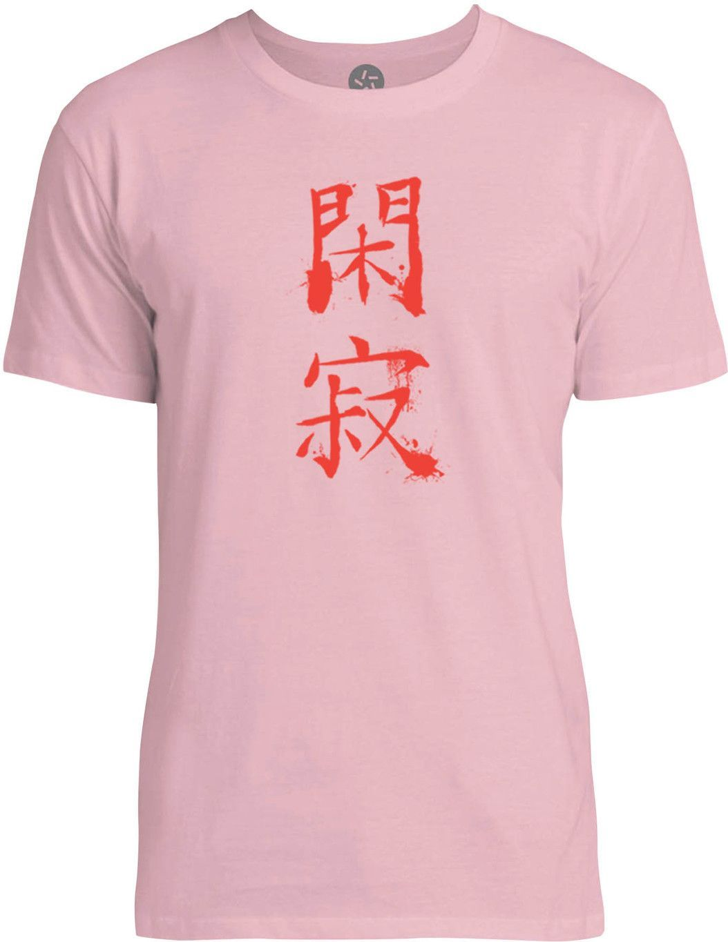 Tranquility Chinese Symbol Red Mens Fine Jersey T Shirt Products