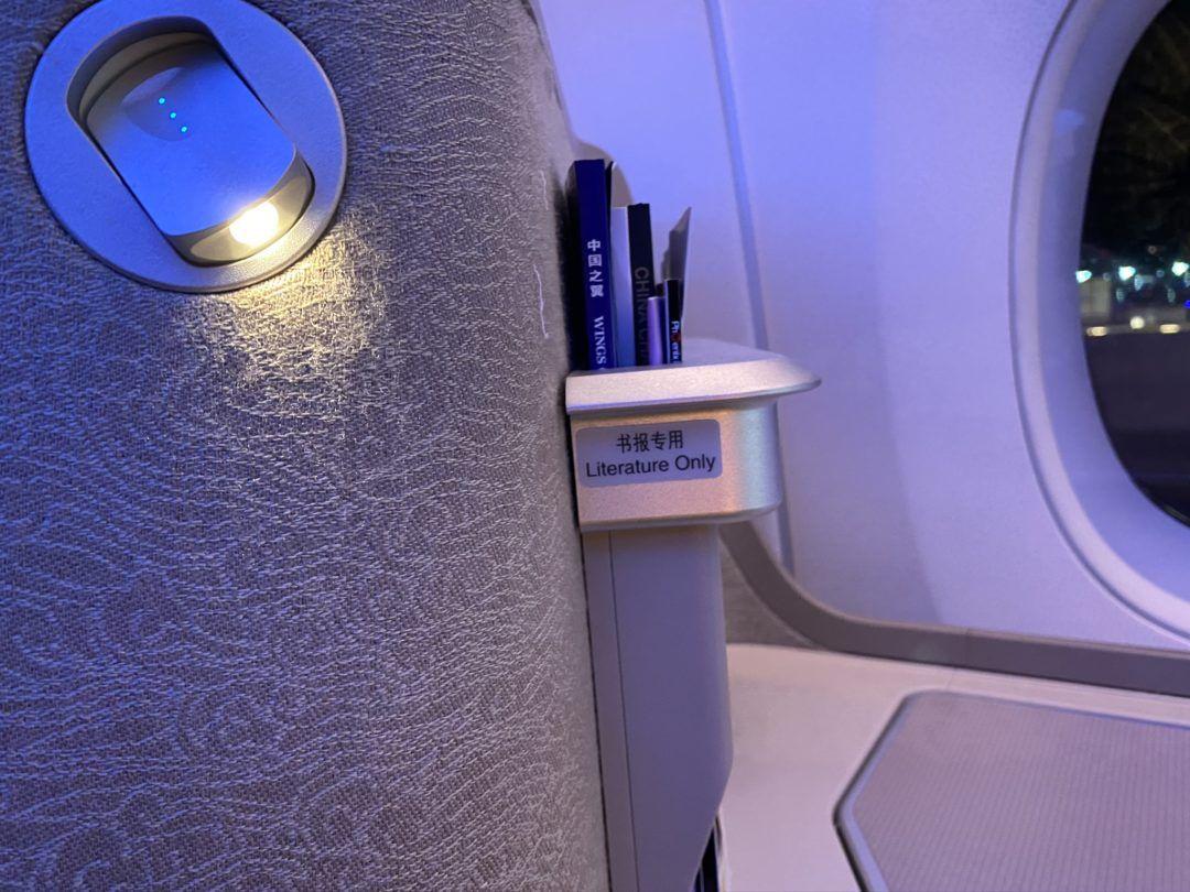 Flight Review Air China Business Class A350 Business