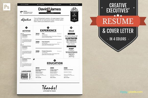 Resume  Cover Letter Template Set by ZippyPixels on