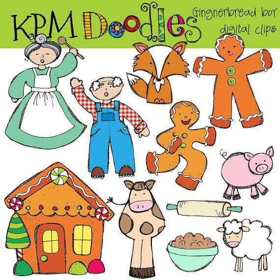 Kpm Ginger Bread Boy Story Clip Art Clip Art Digital Clip Art Gingerbread Man Unit