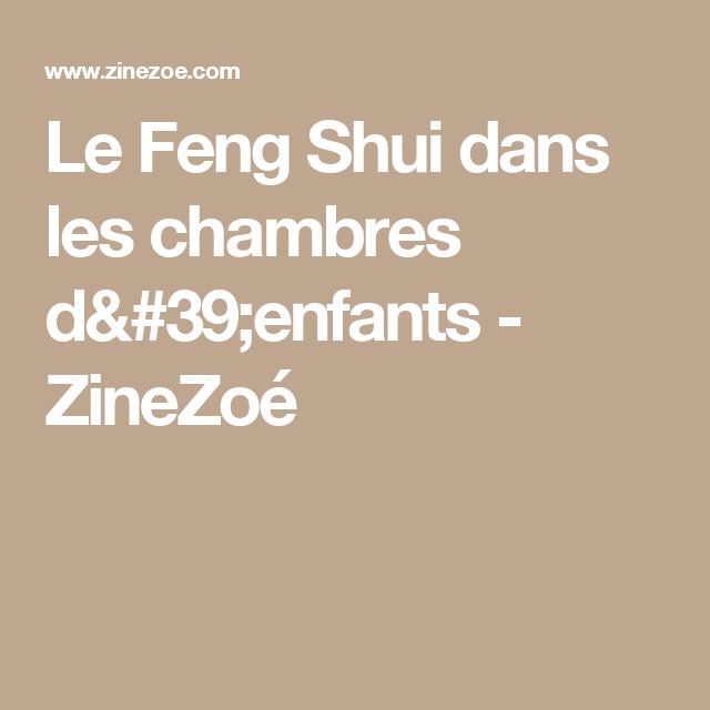 le feng shui dans les chambres denfants zinezo