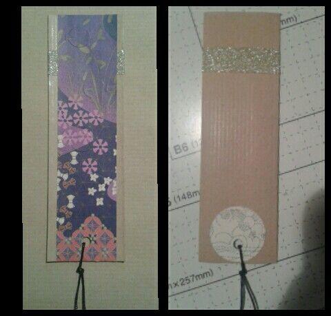 Bookmark Japan segnalibro fai-da-te handmade book