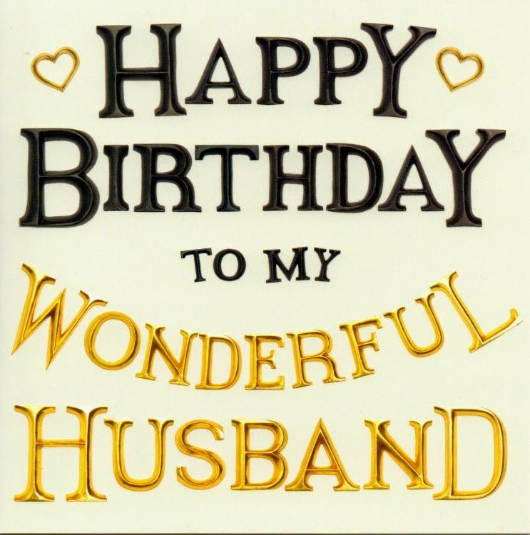 Images Of Birthday Wishes For Husband Happy Birthday Husband