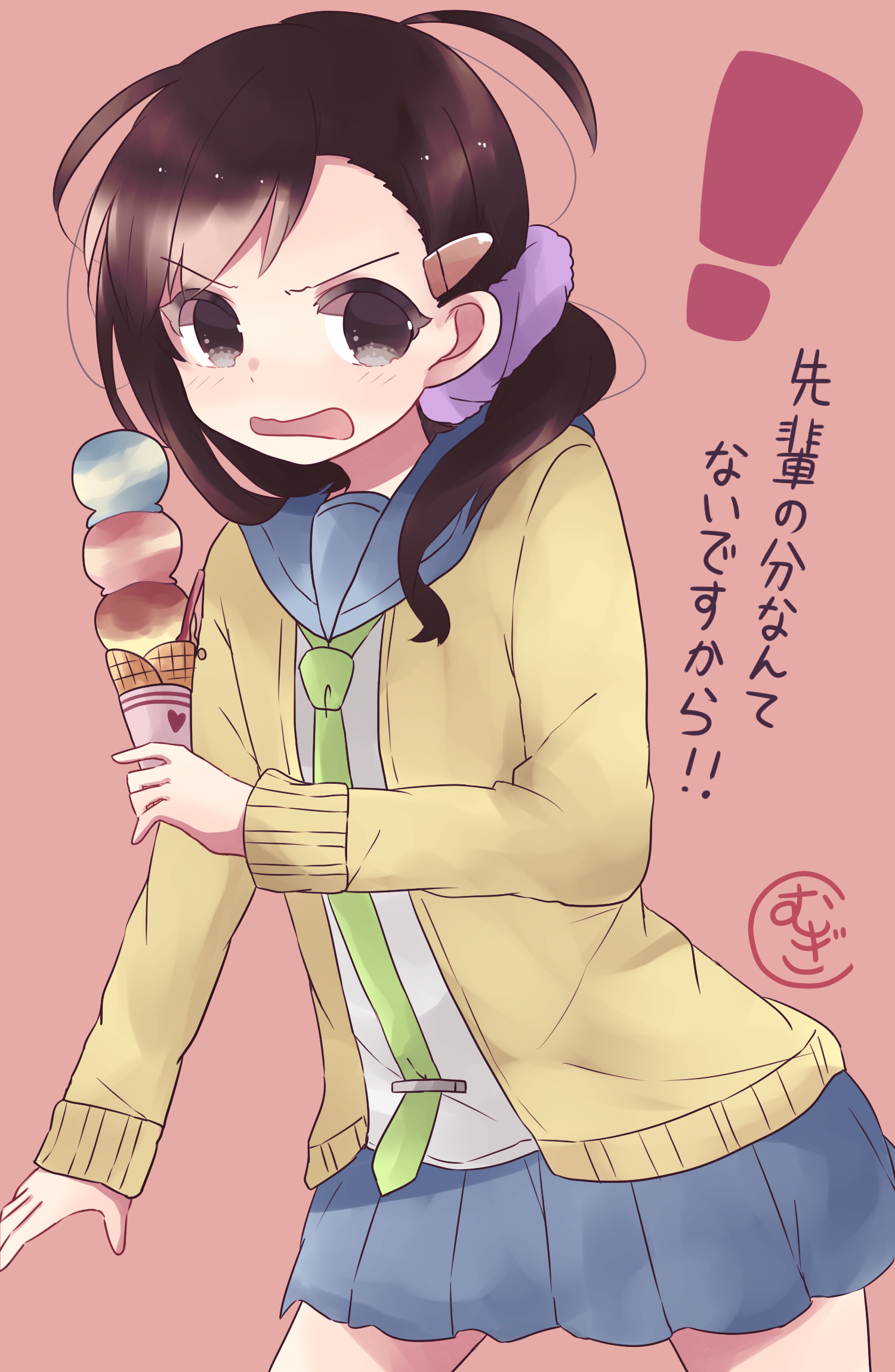 """Onodera Haru"" Nisekoi, Anime, Haru"