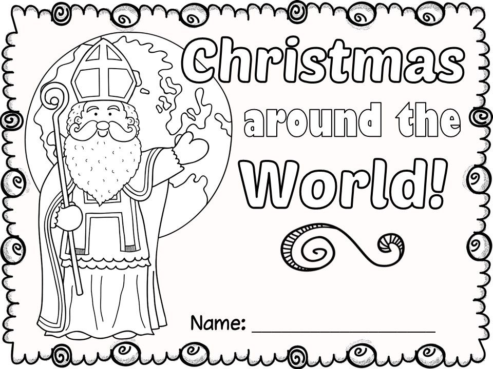 Christmas Around The World Craft Ideas Part - 17: FREE Christmas Around The World NO PREP Activities.