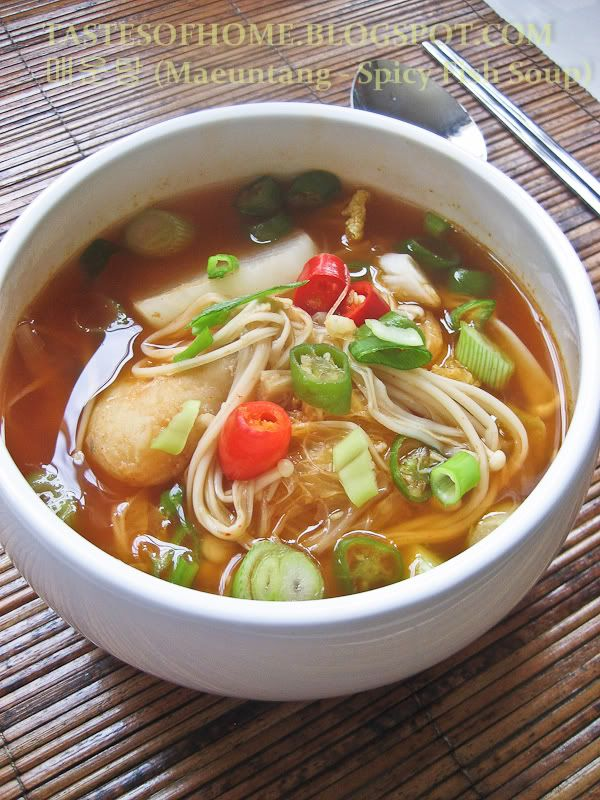 Maeuntang korean spicy fish soup recipe smoky for Spicy fish soup