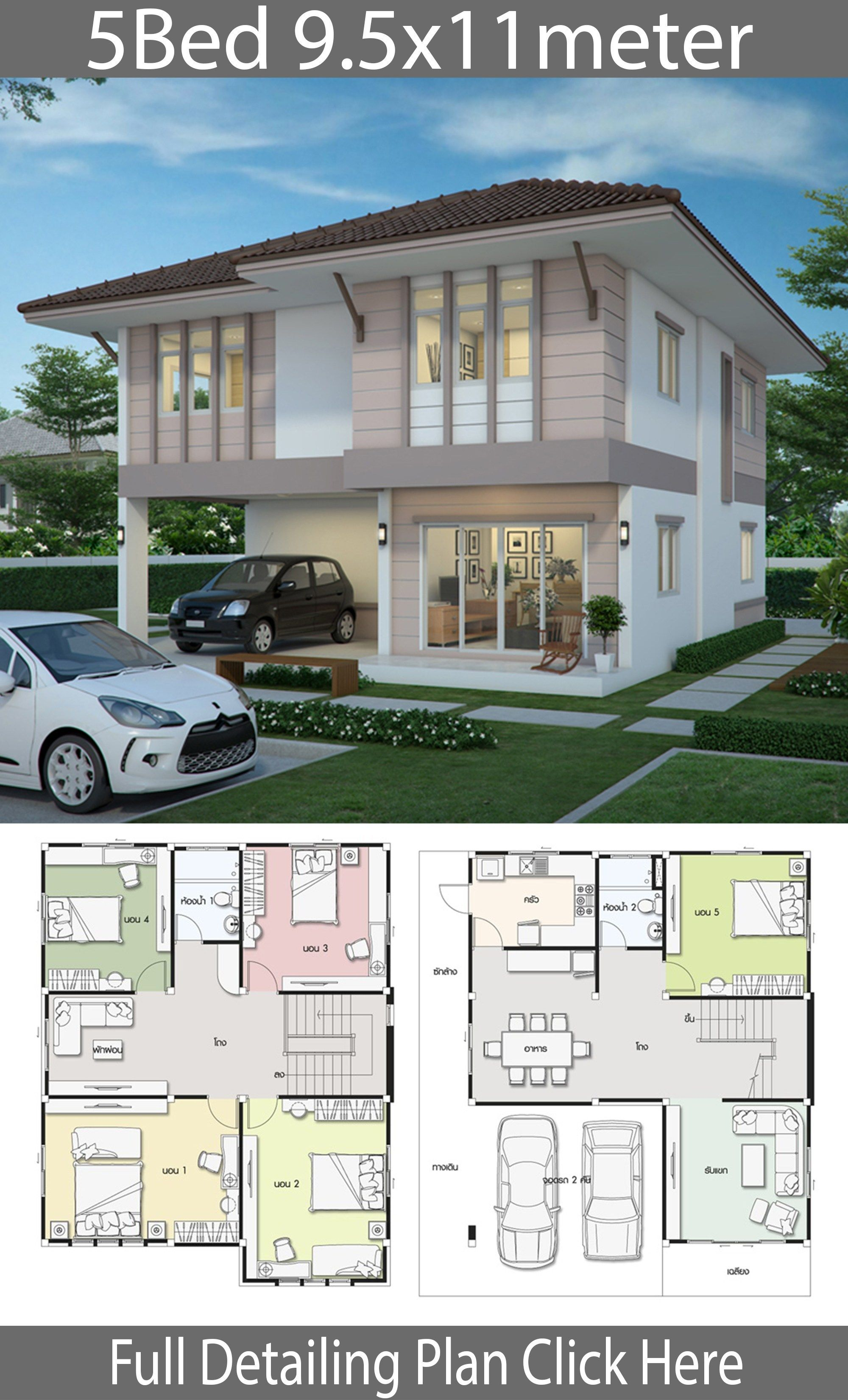 House Design Plan 9 5x11m With 5 Bedrooms Home Design With Plan Bungalow House Plans Model House Plan House Plans