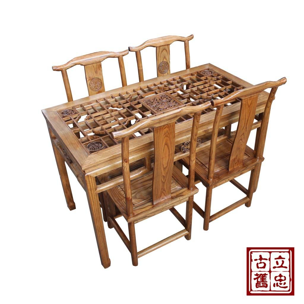 125 Chinese Antique Wood Dining Table Combination Dining Chain