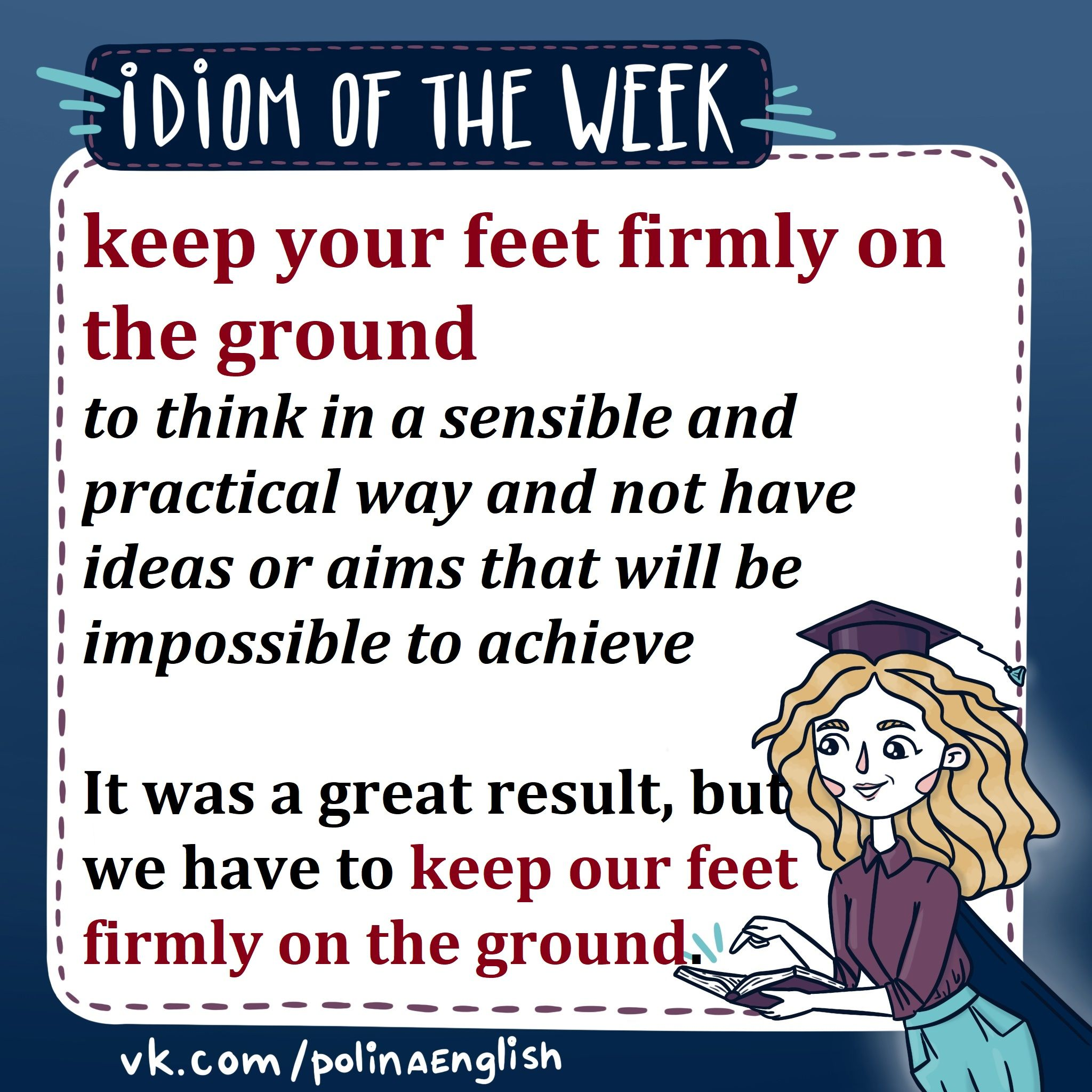 Keep Your Feet Firmly On The Ground
