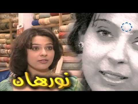 نورهان الحاج متولي