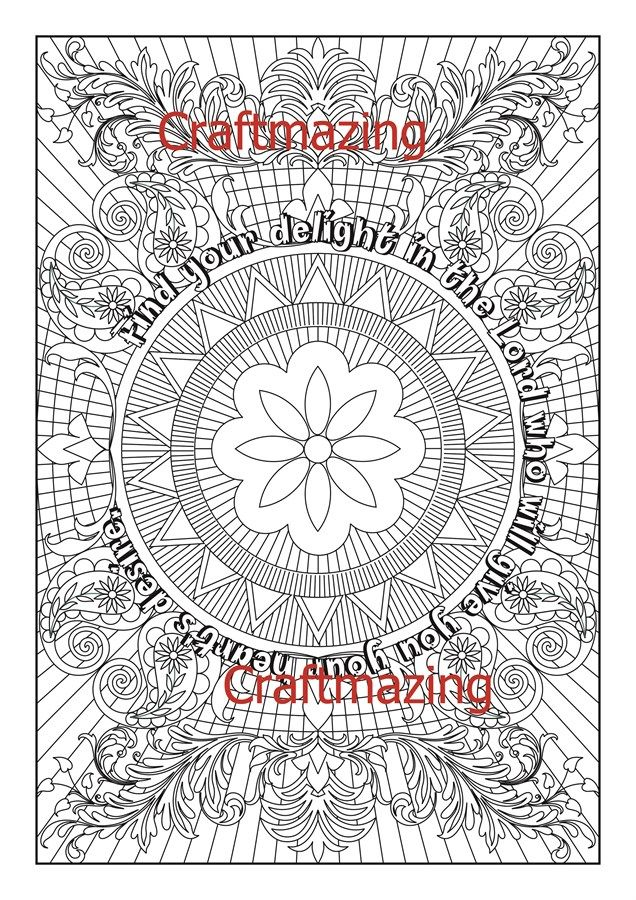 Printable Adult Coloring Pages With Positive Quotes New