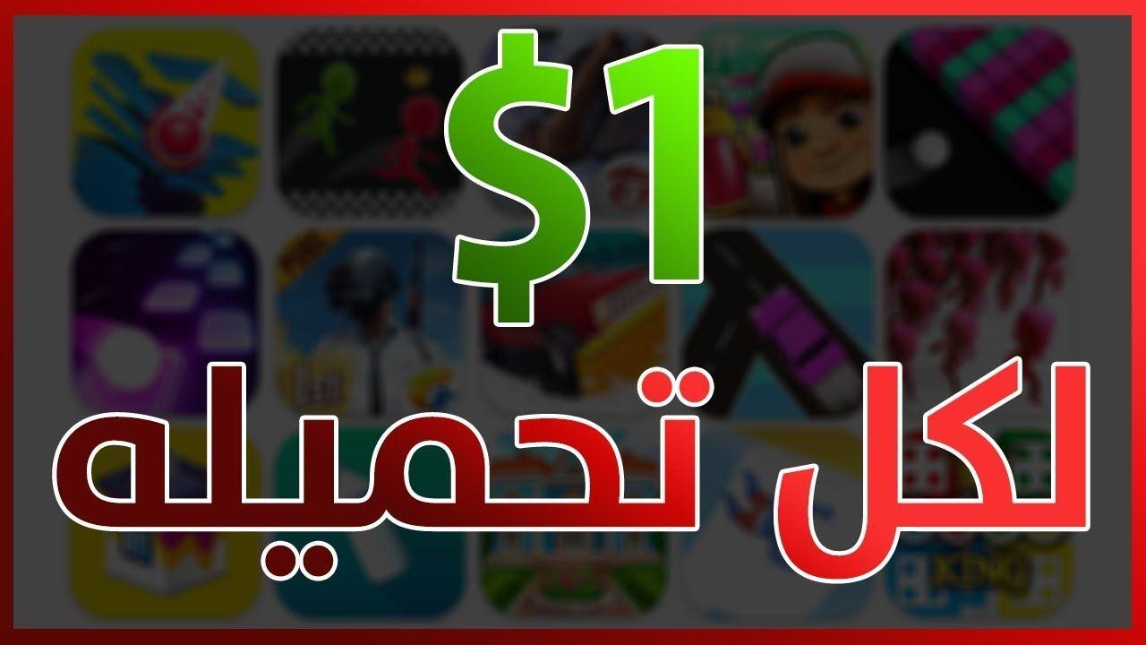 راس مال بسهولة للمبتدئين الربح من الانترنت افلييت بلوستاكس Earn Money Mario Characters Fictional Characters