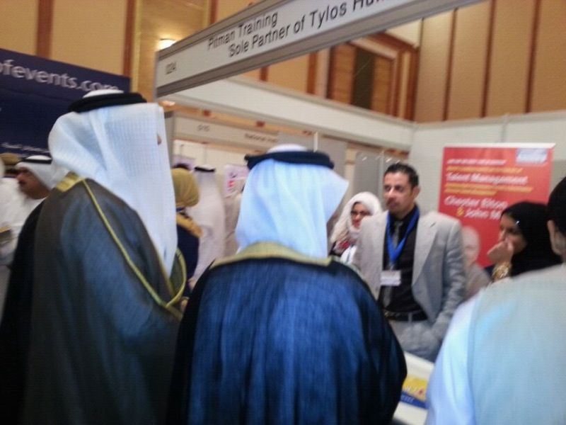 PITMAN TRAINING STAND AT THE 5th HRD Conference & Exhibition on Challenges of Job Localization in GCC - Ali Al-banna with the MOL minister