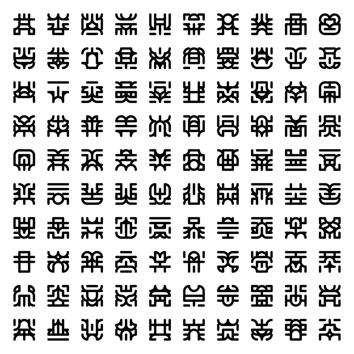 Japanese Alphabets With English Translation
