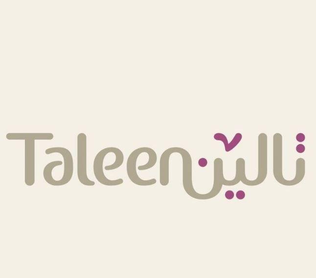 دلالة ومعنى اسم تالين Talin وحكم الإسلام في التسمية به موقع مصري In 2021 Company Logo Vimeo Logo Tech Company Logos
