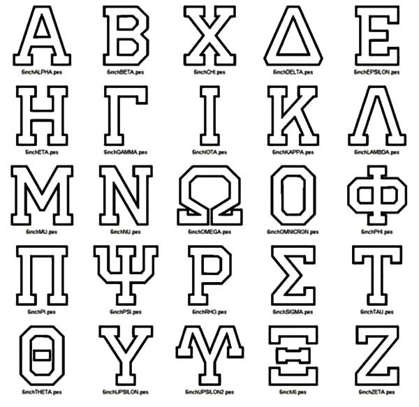 Greek Alphabet Colouring Page For Kids Greek Alphabet Colouring