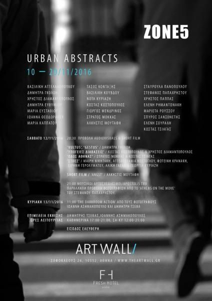 ZONE5 | Urban Abstracts | FMAG