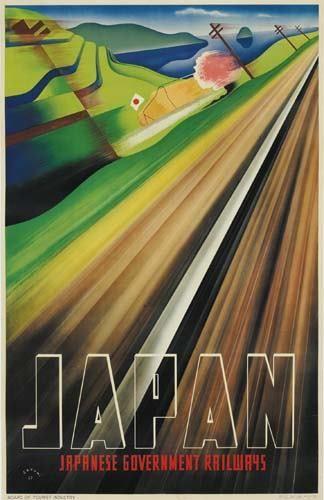 Japanese Railways poster designed by Munetsugu Satomi in 1937.