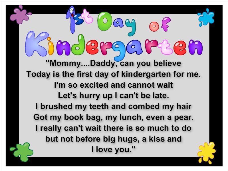 First Day Of Kindergarten Poem