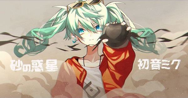 Vocaloid HD Wallpaper | Background Image | 2508x1881 | ID