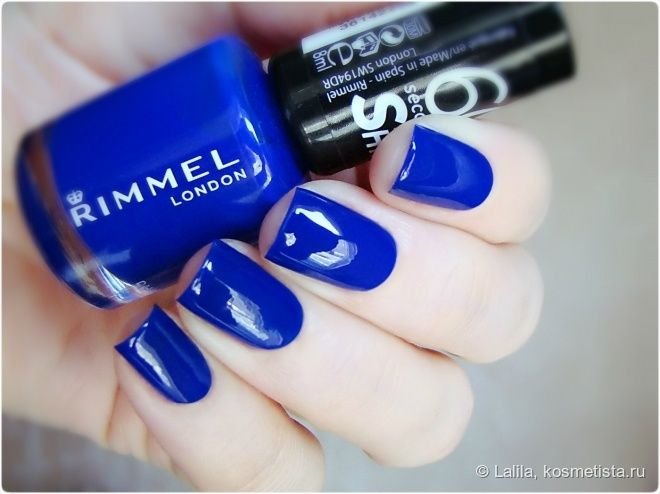 Rimmel London 60 Seconds Super Shine Danny Boy, Blue | Nails | Pinterest