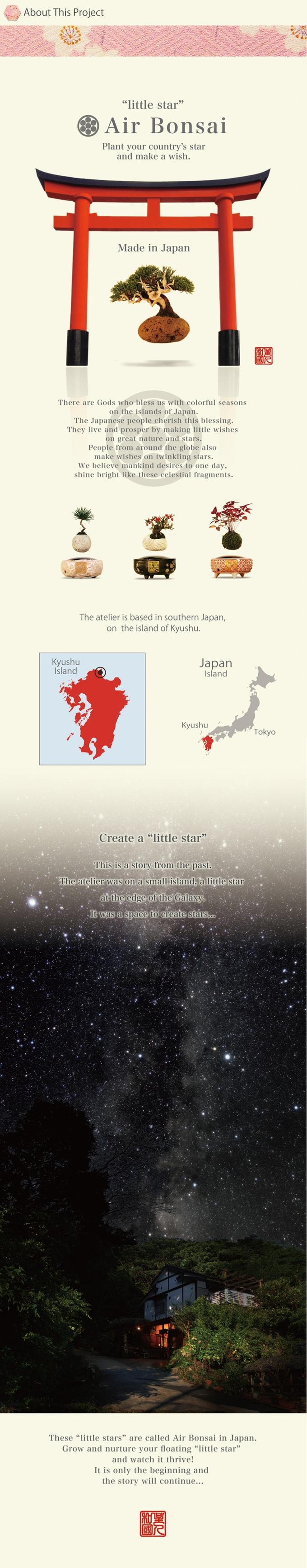 Air Bonsai is a floating star How