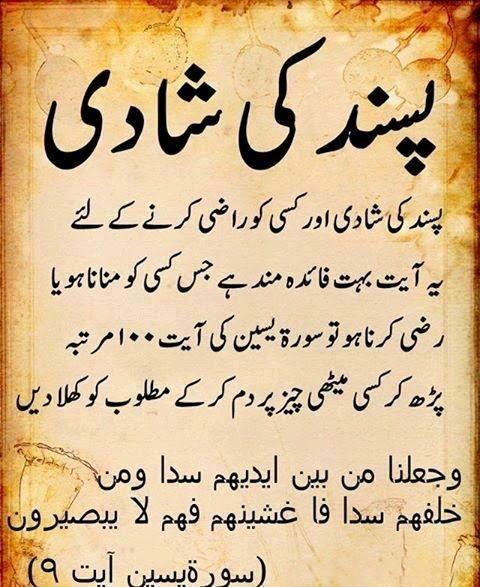 Photo Google Photos Quran Quotes Love Islamic Love Quotes Quran Quotes Inspirational
