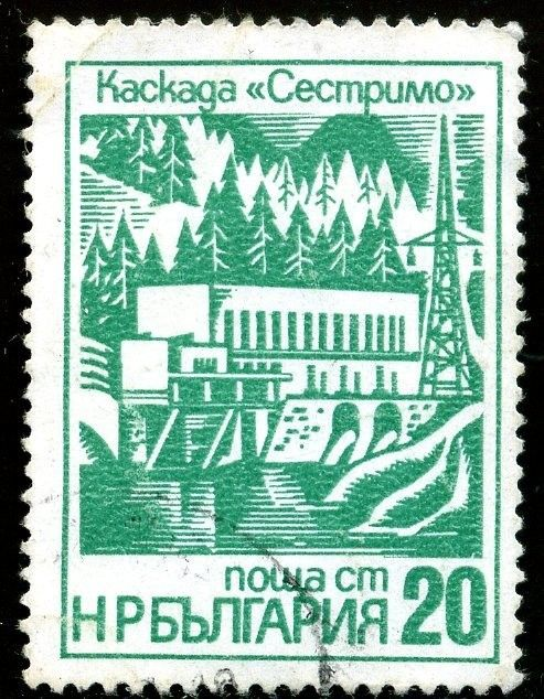 "Znaczek: Hydropower plant ""Sestrimo"" (Bułgaria) (Modern industrial) Mi:BG 2500,Sn:BG 2326,Yt:BG 2229,AFA:BG 2451"