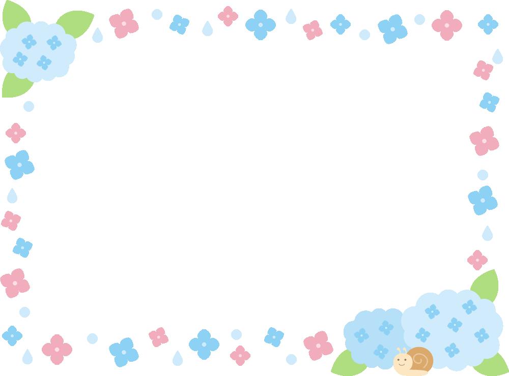 梅雨のイラスト 紫陽花 あじさい のフレーム飾り枠 無料のフリー素材集 フレームイラスト 飾り枠 飾り枠無料 フレーム
